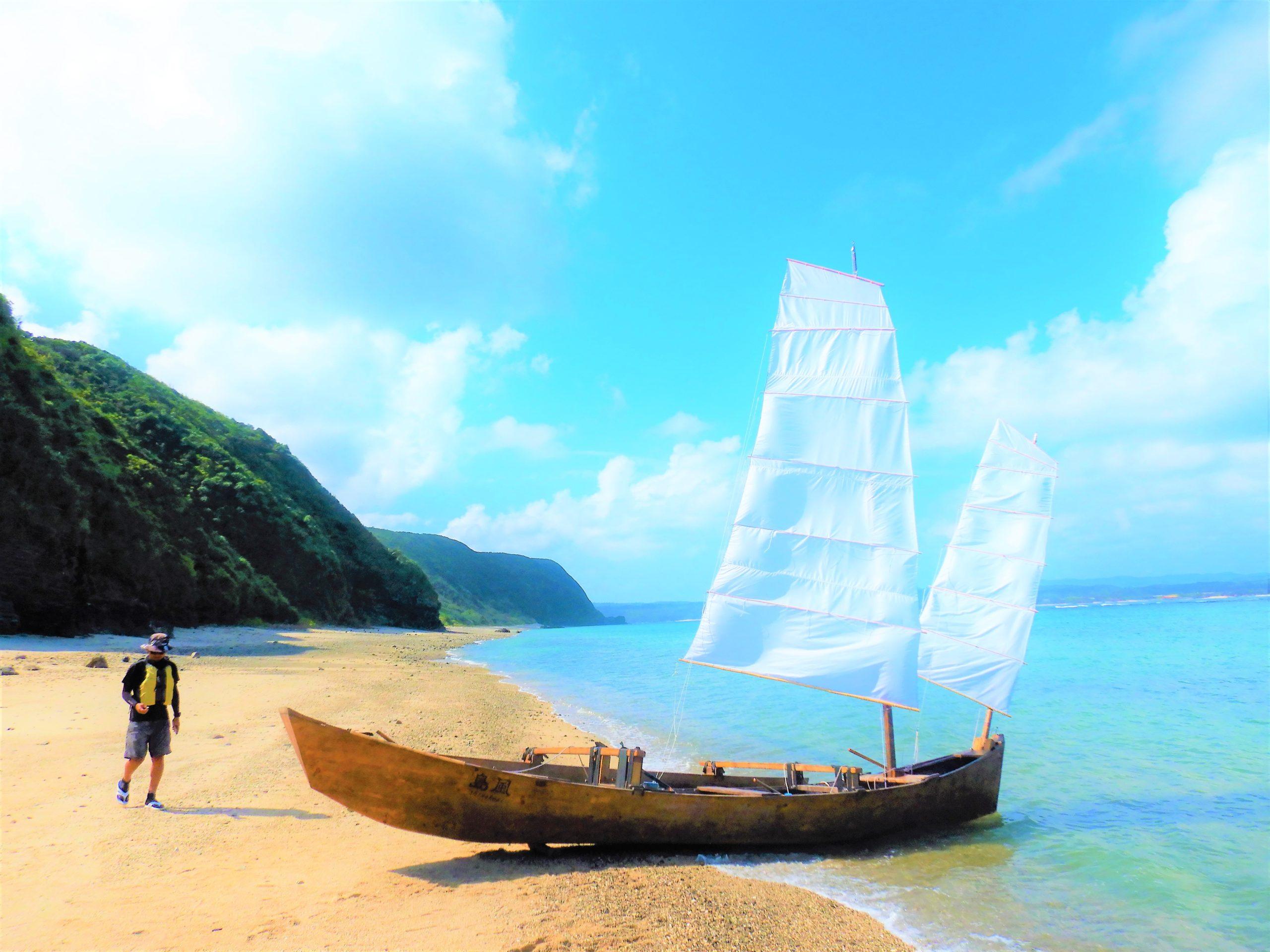 東村の風景と帆かけサバニ